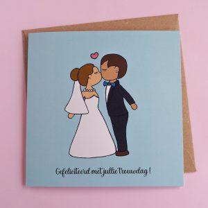 Gefeliciteerd met jullie trouwdag - optie 1